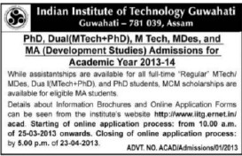 PhD and M Tech (Indian Institute of Technology IIT)