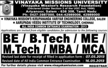 B Tech , MBA and MCA courses (Vinayaka Missions University)