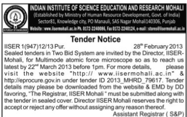 Supply of Multimode atomic force microscope (Indian Institute of Science Education and Research (IISER))