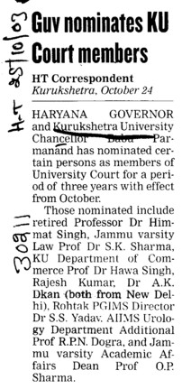 Guv nominates KU court members (Kurukshetra University)