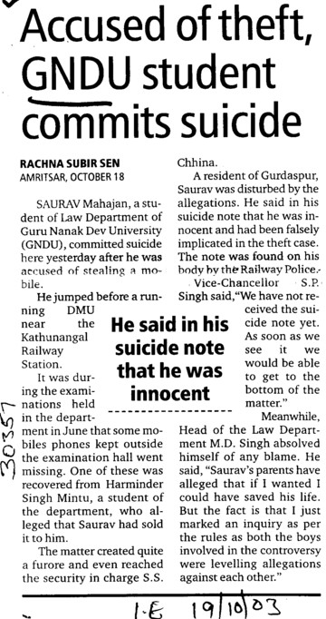 Accused of theft, GNDU student commits suicide (Guru Nanak Dev University (GNDU))