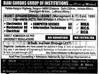 B Tech through LEET (Bhai Gurdas Group of Institutions)