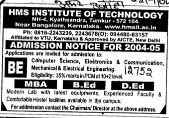 BA and B Ed courses (HMS Institute of Technology (HMSIT))