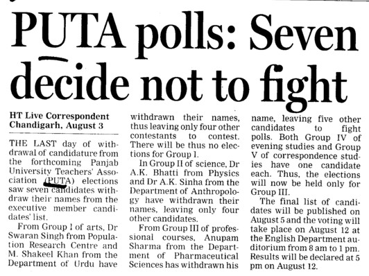 Seven decide not to fight (Panjab University Teachers Association (PUTA))