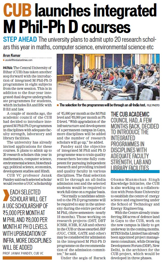 CUB launches integrated M Phil PhD courses (Central University of Bihar)