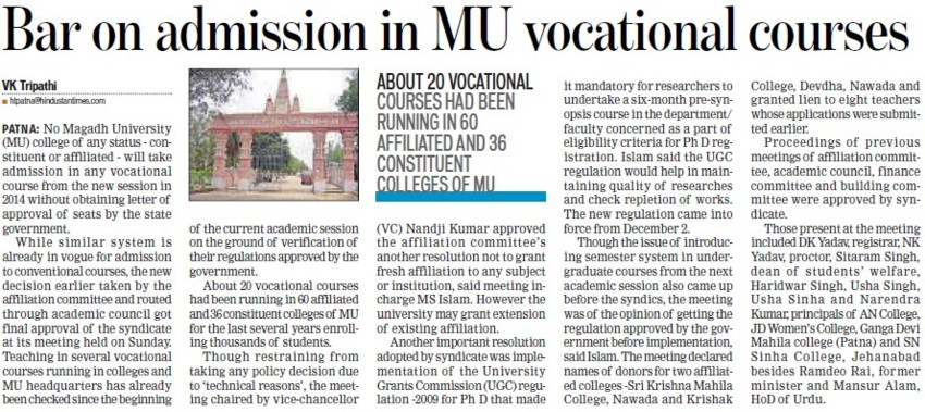 Bar on admission in MU vocational courses (Magadh University)