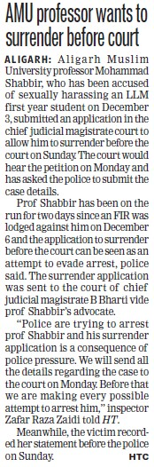 AMU professor wants to surrender before court (Aligarh Muslim University (AMU))
