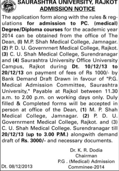 PC Medical degree courses (Guru Jambheshwar University of Science and Technology (GJUST))