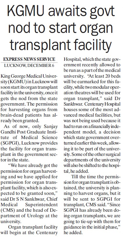KGMU awaits govt not to start organ transplant facility (KG Medical University Chowk)