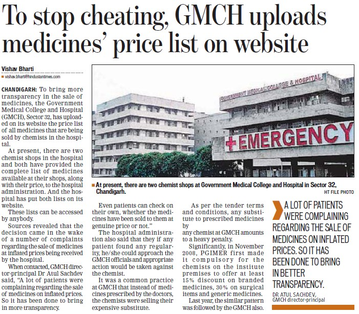 Stop cheating, GMCH uploads medicines price list on website (Government Medical College and Hospital (Sector 32))