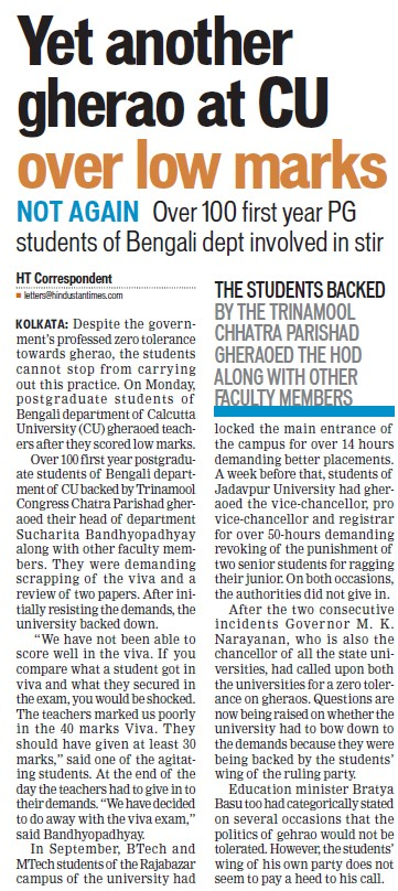 Yet another gherao at CU over low maks (University of Calcutta (CU))