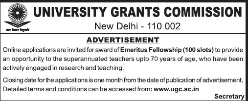 Emeritus Fellowship awards (University Grants Commission (UGC))