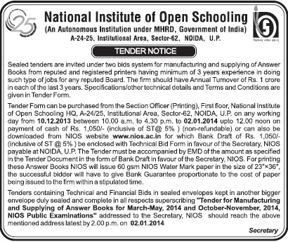 Supply of answer sheets (National Institute of Open Schooling)