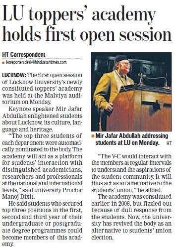Toppers academy holds first open session (Lucknow University)
