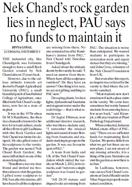 PAU says no funds to maintain it (Punjab Agricultural University PAU)