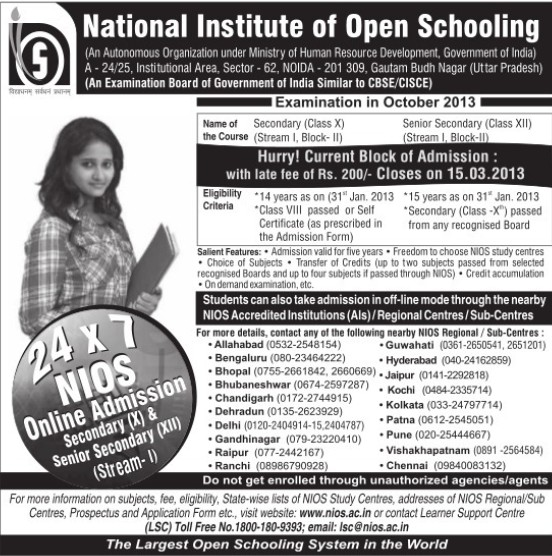 X and XII courses (National Institute of Open Schooling)