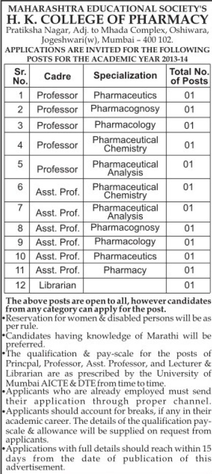 Asstt Professor for Pharmacy and Librarian (HK College of Pharmacy Jogeshwari (HKCP))