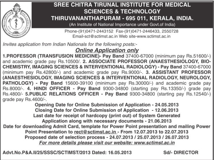 Asstt Professor (Sree Chitra Tirunal Institute For Medical Sciences and Technology)