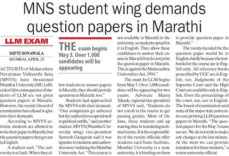 Student wing demands question papers in Marathi (University of Mumbai)
