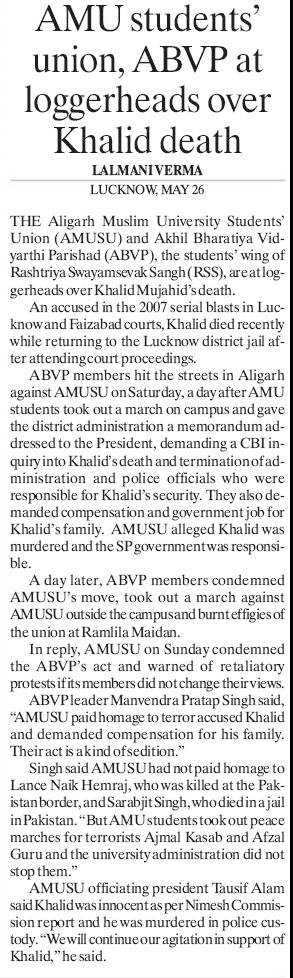 AMU students union, ABVP at loggerheads over Khalid death (Aligarh Muslim University (AMU))