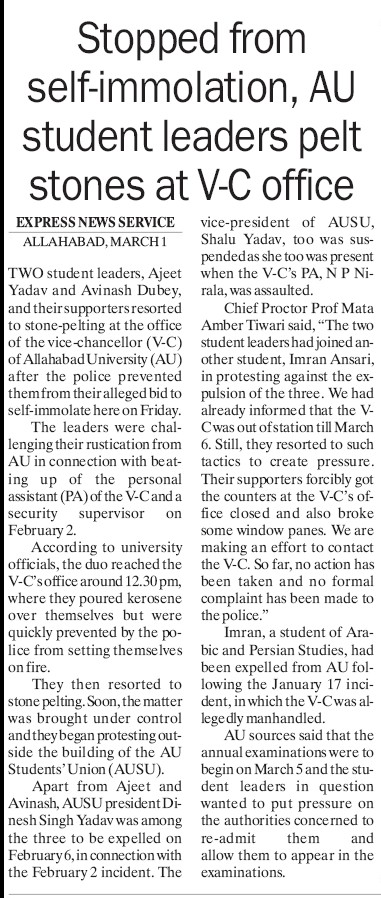 Student leaders pelt stones at VC office (University of Allahabad)