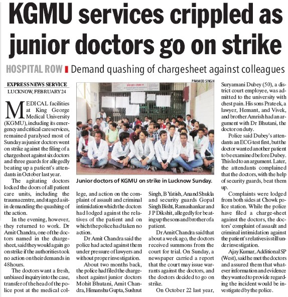 KGMU services crippled as junior doctors go on strike (KG Medical University Chowk)