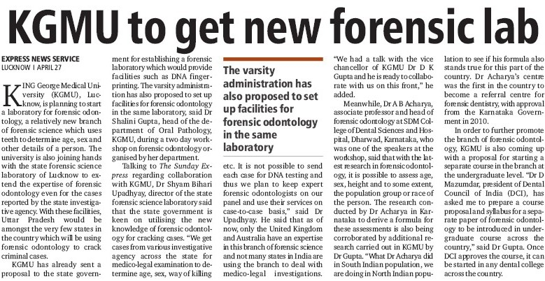 KGMU to get new forensic lab (KG Medical University Chowk)