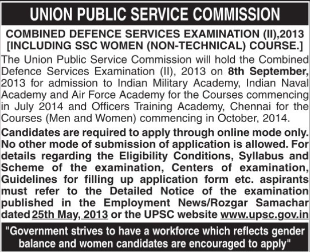 Comined Defence Services Examination 2013 (Union Public Service Commission (UPSC))