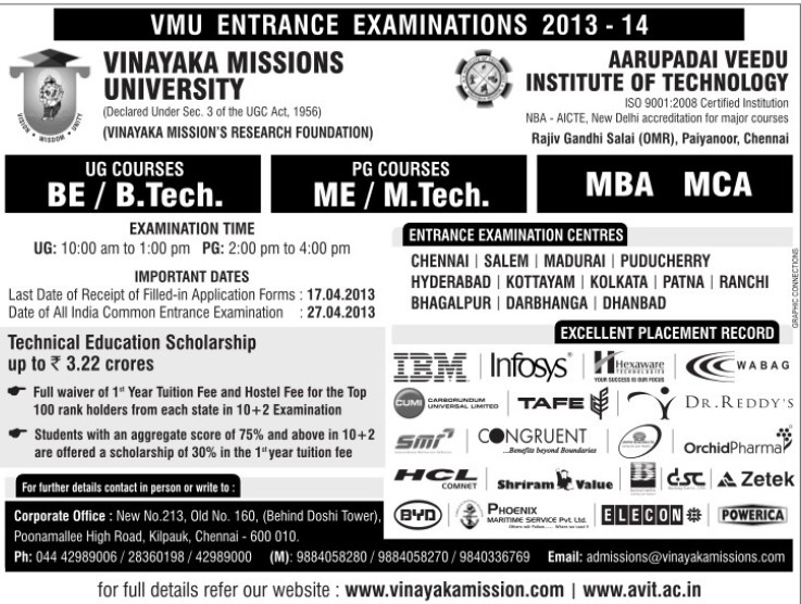 M Tech, MBA and MCA (Aarupadai Veedu Institute of Technology)