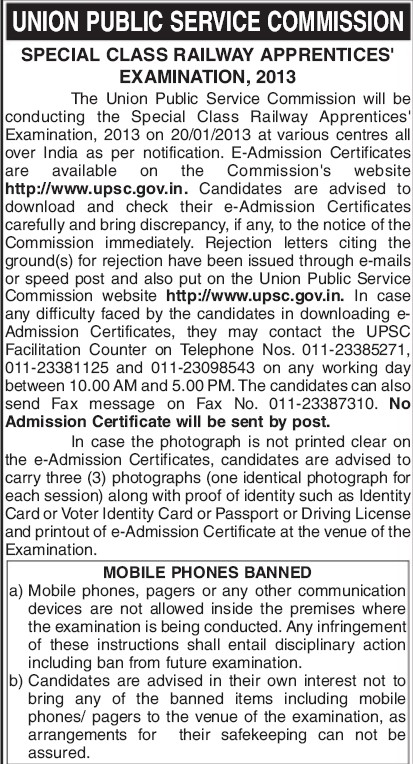 Special Class Railway Apprentices Examination 2013 (Union Public Service Commission (UPSC))