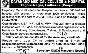 DGM and Sr Manager (Dayanand Medical College and Hospital DMC)