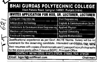 HOD and Lecturer (Doaba College)