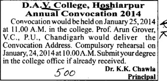 Annual convocation program (DAV College)