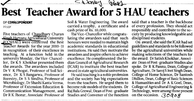 Best teacher award for 5 HAU teachers (Ch Charan Singh Haryana Agricultural University (CCSHAU))