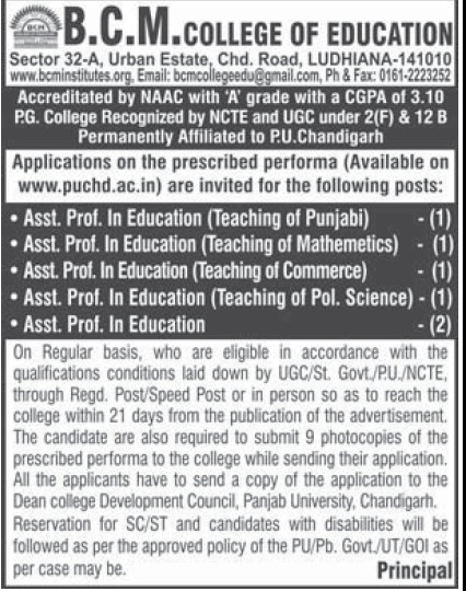 Asstt Professor in Education (BCM College of Education)