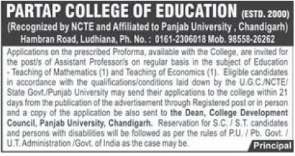 Asstt Professor for Maths and Economics (Partap College of Education)