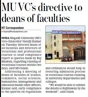 VCs directive to deans of faculties (Magadh University)