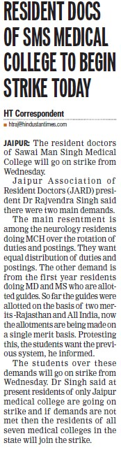 Resident docs of SMSMC to begin strike today (SMS Medical College)
