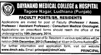 Senior Residnet (Dayanand Medical College and Hospital DMC)