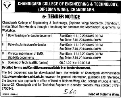 Workshop equipments (Chandigarh College of Engineering and Technology (CCET))