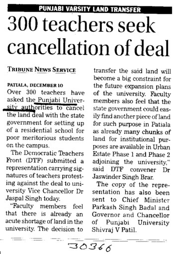 300 teachers seek cancellation of deal (Punjabi University)