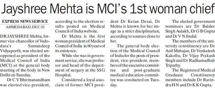 Jayshree Mehta is MCIs first women chief (Medical Council of India (MCI))