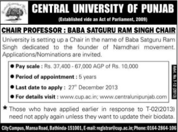 Chair Professor (Central University of Punjab)