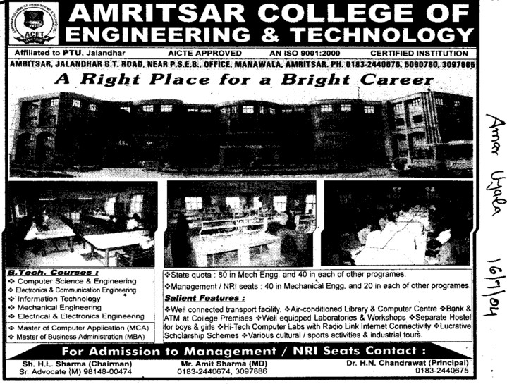 B Tech and MCA (Amritsar College of Engineering and Technology ACET Manawala)