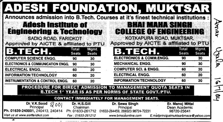 B Tech in ME and ECE (Adesh Group of Institutions)