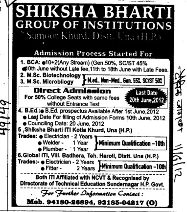 BCA and B Ed course (Shiksha Bharti Group of Institutions)