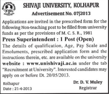Press Superintendent (Shivaji University)