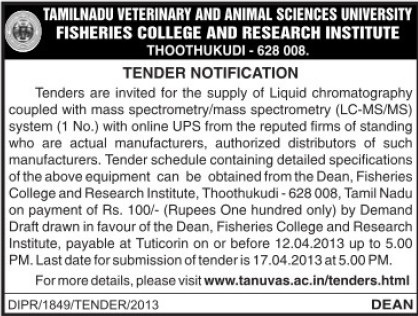 Supply of Liquid Chromatography (Tamil Nadu Veterinary And Animal Sciences University TANUVAS)
