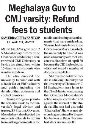 Meghalaya Guv to CMJ for refund fees tu students (Chander Mohan Jha (CMJ) University)