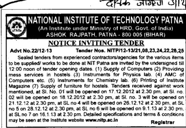 Supply of Furniture (National Institute of Technology NIT)